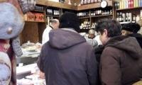 11 pensado al prosciutto di Parma